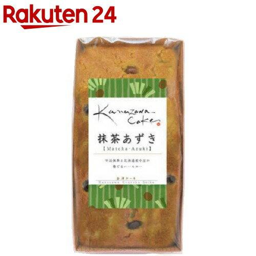 金澤ケーキ (5)