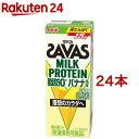 ザバス ミルクプロテイン 脂肪0 バナナ風味 紙パック 200ml ×24本 製品画像