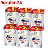 アタックZERO 洗濯洗剤 詰め替え 超特大サイズ 梱販売用(1800g*6コ入)