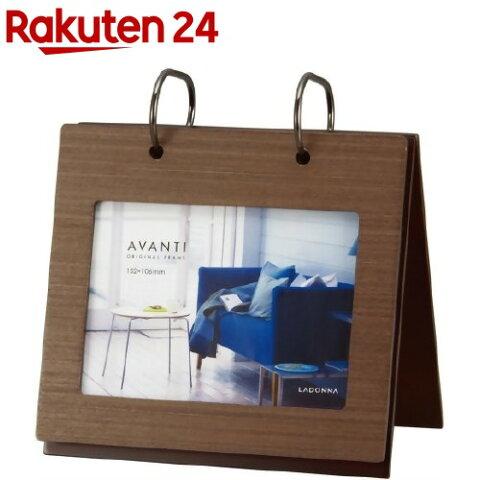 ラドンナ AVANTI(アバンティ) アルバムフレーム ALN16-P-DBR ダークブラウン(1コ入)【ラドンナ】