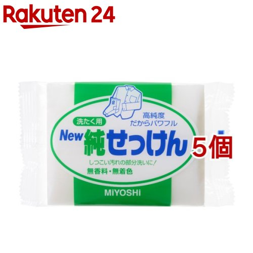 洗濯用洗剤・柔軟剤, 洗濯用洗剤  NEW(190g5)