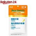 ディアナチュラ ゴールド 乳酸菌CP2305 30日分(60粒)【Dear-Natura(ディアナチ