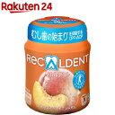 リカルデント ホワイトピーチミントガム ボトル(140g)【...