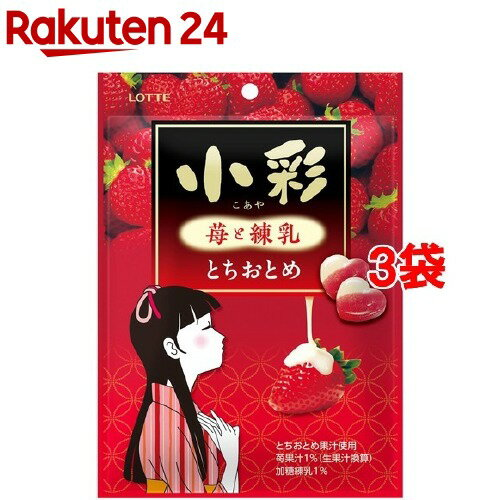 小彩 苺と練乳 とちおとめ 袋(60g*3袋セット)【ロッテ】