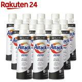 アタックZERO 洗濯洗剤 ドラム式専用 本体 大サイズ 梱販売用(580g*12コ入)