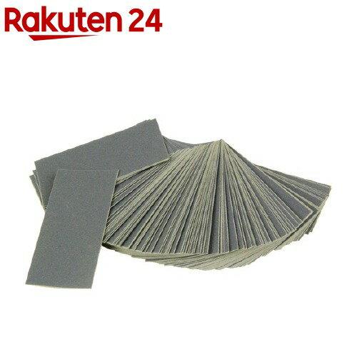 藤原産業 SK11 小さい耐水ペーパー 空研ぎ 水研ぎ兼用 粒度5種セット 100枚入