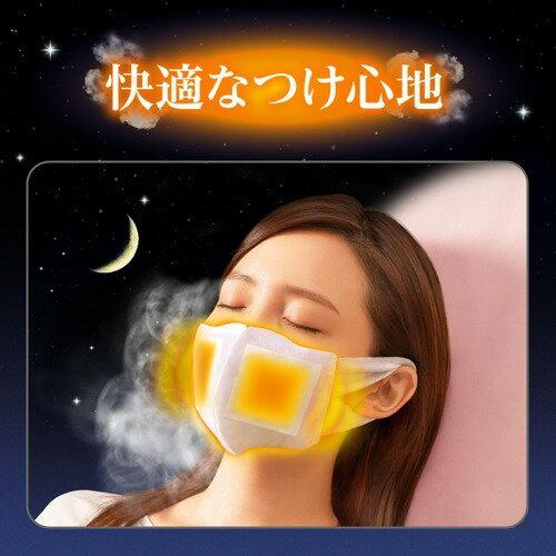 花王めぐりズム『蒸気でホットうるおいマスク無香料(3枚入)』