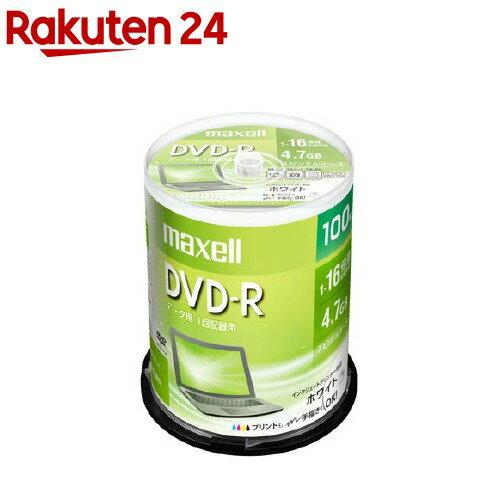 録画・録音用メディア, DVDメディア  DVD-R 4.7GB SP 100(100)(maxell)