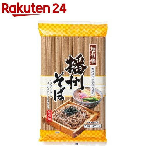 加藤産業 麺有楽 播州そば 480g