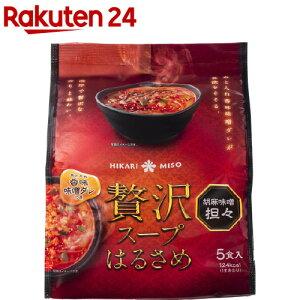 ひかり味噌 贅沢スープはるさめ 胡麻味噌担々(5食入)【ひかり味噌】