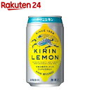キリンレモン (350mL*24本入)