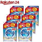 【9/25以降順次出荷】トップ スーパーナノックス 高濃度 洗濯洗剤 液体 詰め替え 超特大(1230g*6袋セット)【u7e】【スーパーナノックス(NANOX)】