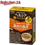 ヘルシア クロロゲン酸の力 黒豆茶風味(1.5g*15本入)