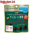 チョコレート効果 カカオ72%(40g)