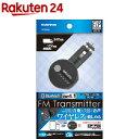 多摩電子 Bluetooth4.1搭載 FMトランスミッター TKTB05K(1コ入)