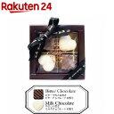 ノルコーポレーションスウィーツメゾン チョコレートフィズ 浴剤 ギフトセット(ブラウンボックス) 1セット(4個) ノルコーポレーション