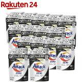 アタックZERO 洗濯洗剤 ドラム式専用 詰め替え 大サイズ 梱販売用(860g*15コ入)