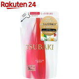 ツバキ(TSUBAKI) しっとりまとまるシャンプー 詰替(330mL)