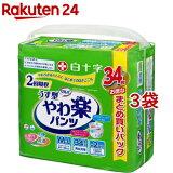 サルバ やわ楽パンツ M-L(34枚入*3袋セット)