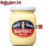 キユーピーマヨネーズ 瓶(250ml*2コセット)