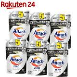 アタックZERO 洗濯洗剤 ドラム式専用 詰め替え 超特大サイズ 梱販売用(1700g*6コ入)