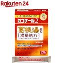 【第2類医薬品】カコナール2 葛根湯 顆粒 満量処方(12包)【KENPO_06】【カコナール】