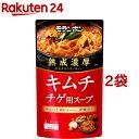 熟成濃厚 キムチチゲ用スープ(750g*2袋セット)