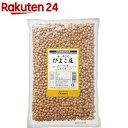 オーサワのひよこ豆(1kg)【オーサワ】