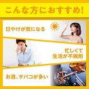 DHC ビタミンC ハードカプセル 60日(120粒*3コセット)【DHC サプリメント】 3