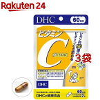 DHC ビタミンC ハードカプセル 60日(120粒*3コセット)【DHC サプリメント】