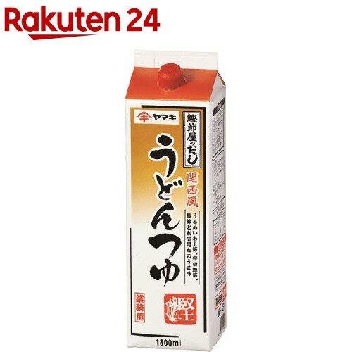 ヤマキ 関西風うどんつゆ1.8L紙パック3本