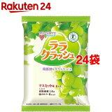 蒟蒻畑 ララクラッシュ マスカット味(24g*8コ入*24袋セット)