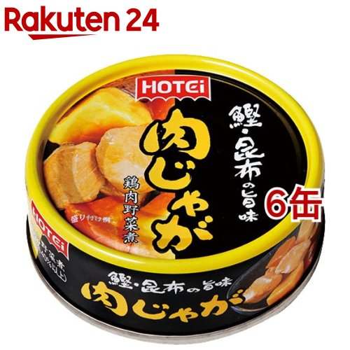 ホテイフーズ (5)