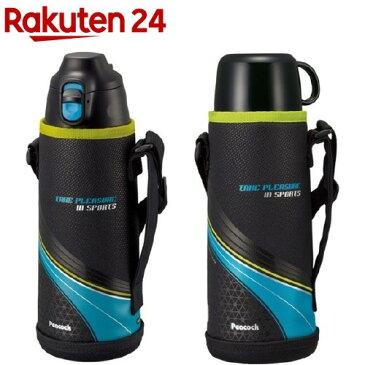 2ウェイボトル 0.95L〜1.0L ASG-W100 ABK ブルーブラック(1コ入)【送料無料】