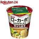 低糖質麺 ローカーボヌードル 鶏がら醤油(12個入)【低糖質