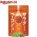 【訳あり】ダイズラボ サラダにかける大豆 ベーコン風味フレーク(80g)【マルコメ ダイズラボ】