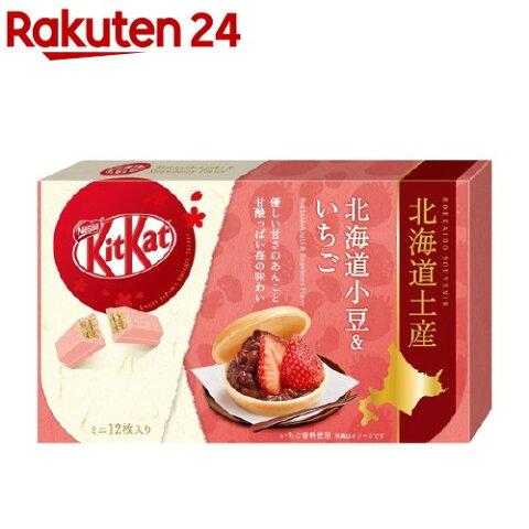 キットカット ミニ 北海道小豆&いちご(12枚入)【キットカット】[チョコレート]