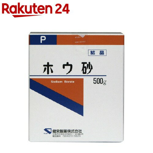 健栄製薬 スライム作り ホウ砂 結晶 P 500g