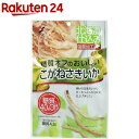 山栄 糖質オフのおいしいこがねさきいか(27g)【carbo_1】の商品画像
