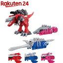 騎士竜シリーズ01&02&03 竜装合体 DXキシリュウオー3ナイツセット(1セット)