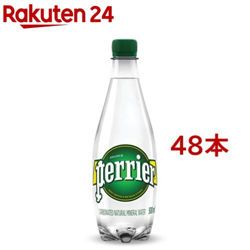 ペリエ ペットボトル ナチュラル 炭酸水 正規輸入品(500ml*24本入*2コセット)【ペリエ(Perrier)】