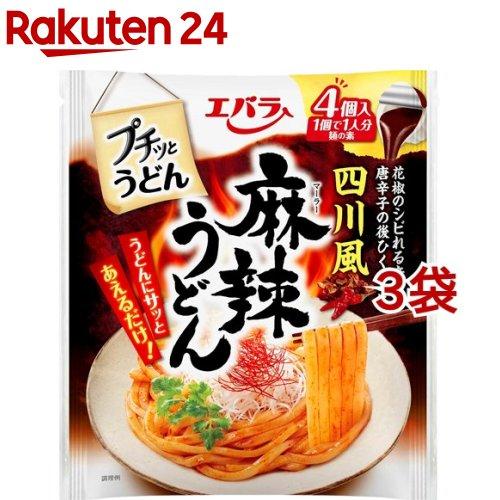 エバラ食品工業 エバラ食品 プチッとうどん 四川風麻辣うどん(22g×4個) 3個 麺つゆ