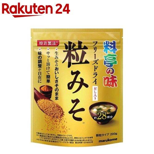 マルコメ 料亭の味 フリーズドライ粒みそ 200g 1セット(24袋)味噌