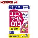 DHC コエンザイムQ10 包接体 60日分(120粒)【DHC サプ...
