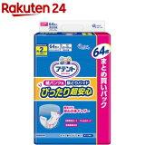 アテント 紙パンツ用 尿とりパッド 2回吸収 13.5*45cm パンツ式用 大容量(64枚入)