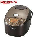 象印 IH炊飯ジャー 1升炊き NP-VI18-TA ブラウン(1台)【象印(ZOJIRUSHI)】[炊飯器]