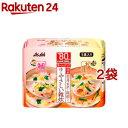 リセットボディ 体にやさしい鯛&松茸雑炊(5食入*2袋セット)【リセットボディ】 その1