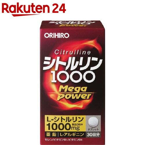 オリヒロ (3)