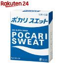 ポカリスエットパウダー 1L用(74g*5袋入)【イチオシ】...