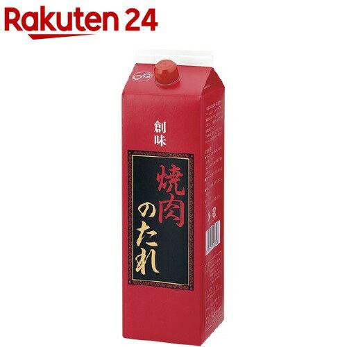 創味食品 創味 焼肉のたれ EPパック 2.2Kg [2728]